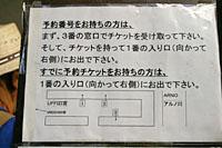 日本語の案内